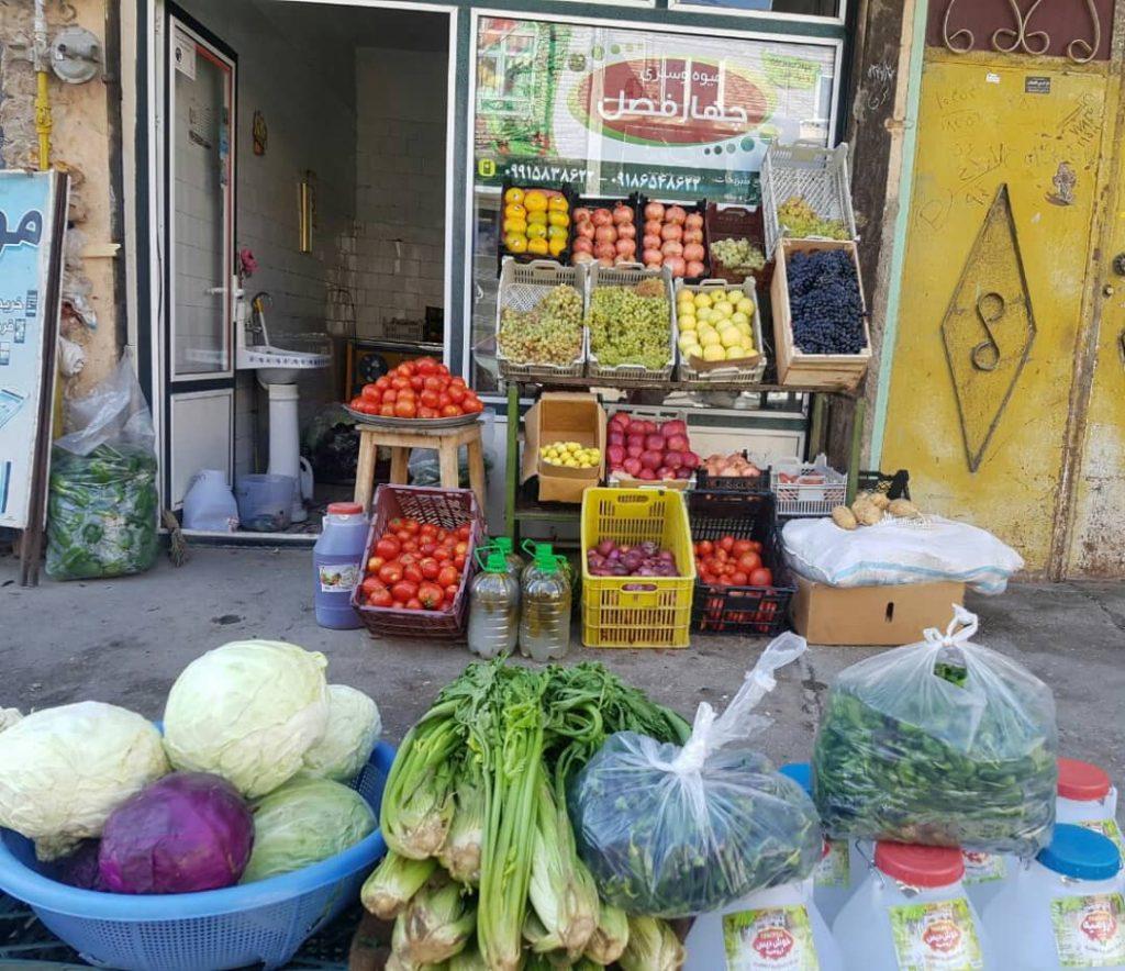 میوه فروشی چهارفصل