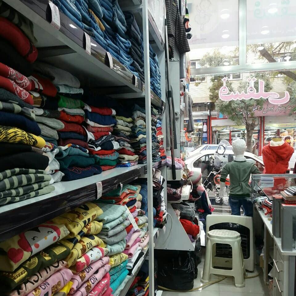 فروشگاه پوشاک بچگانه فسقلی