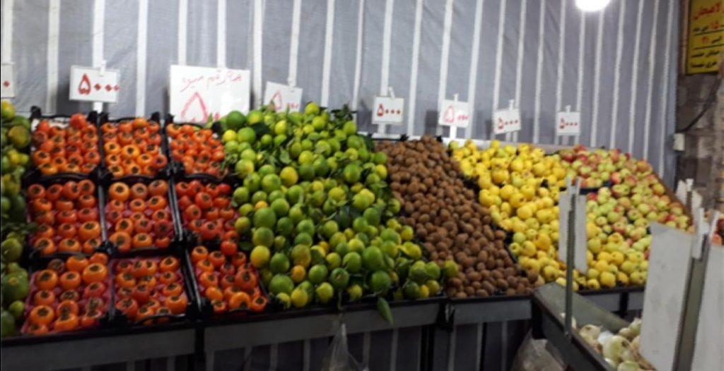 میوه فروشی حاجی ارزونی