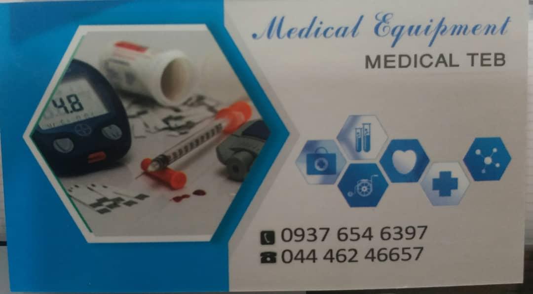 تجهیزات پزشکی مدیکال طب
