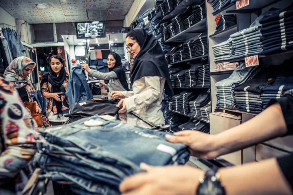 پوشاك زنانه و مردانه تهرونیا