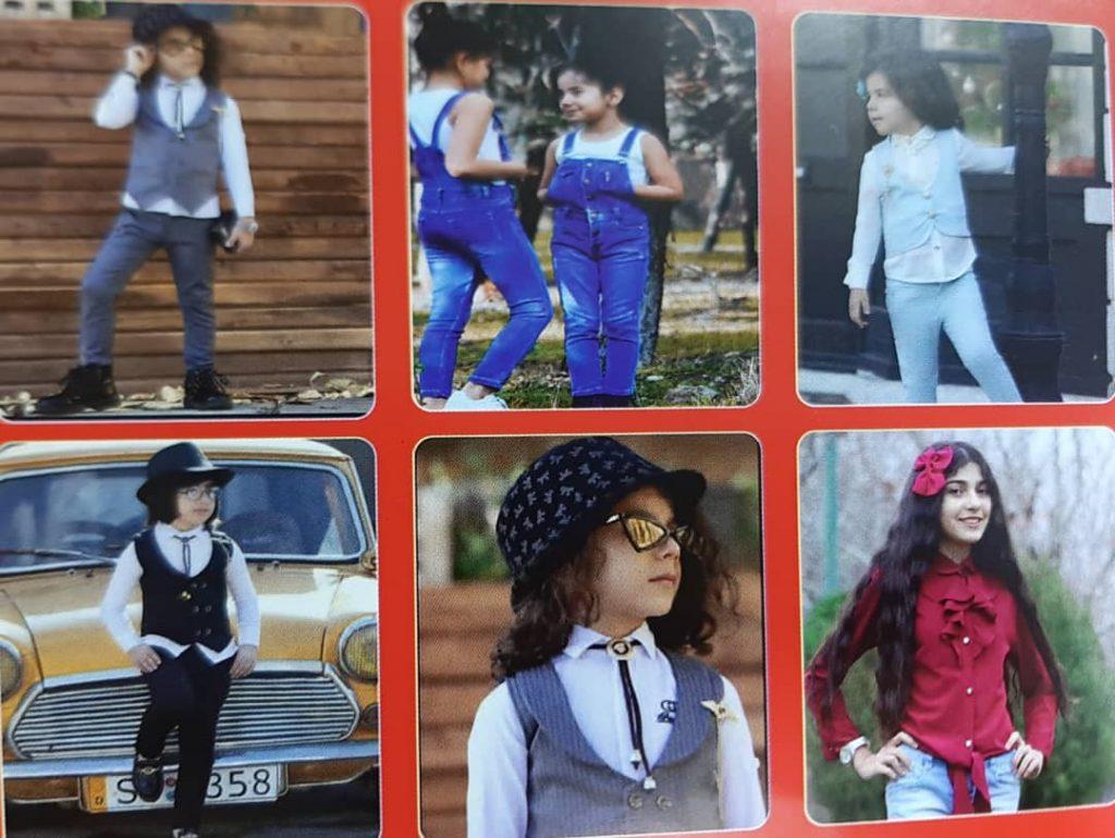 پوشاک بچگانه نارسیس