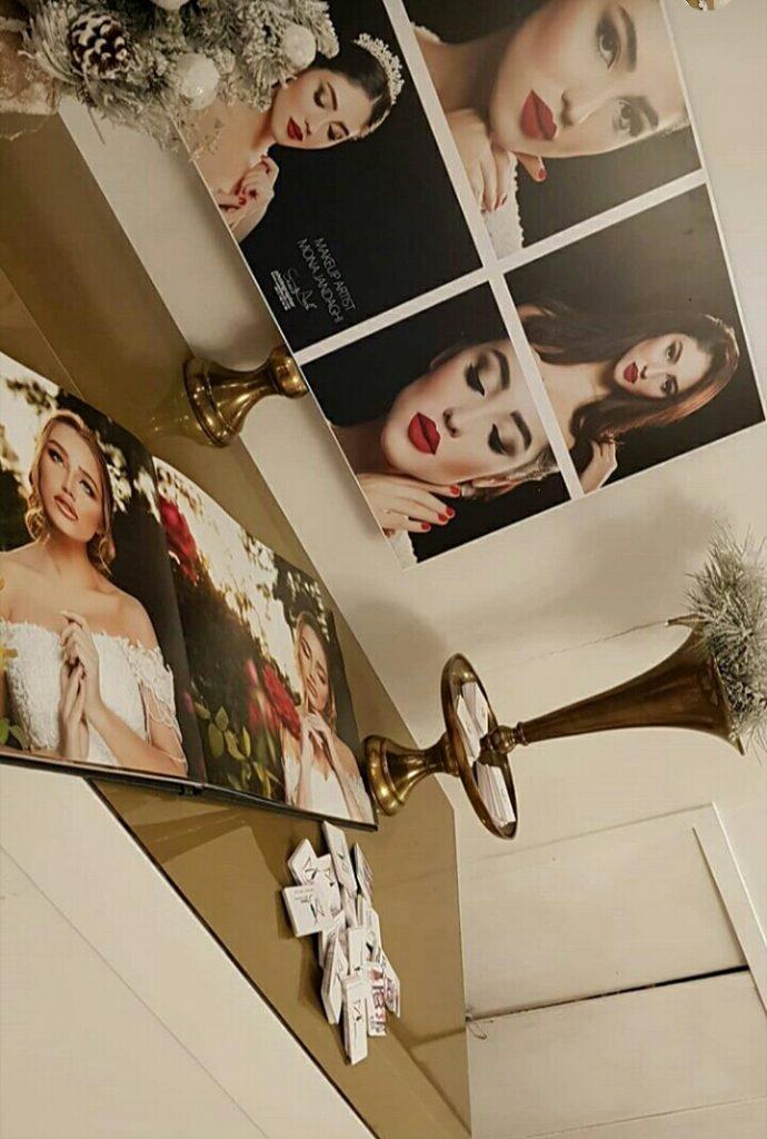 سالن زیبایی طراحان