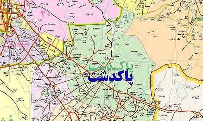 پاکدشت کجاست ؟ قدم به قدم در پاکدشت تهران