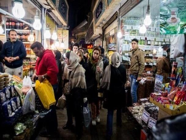 بازار بوکان