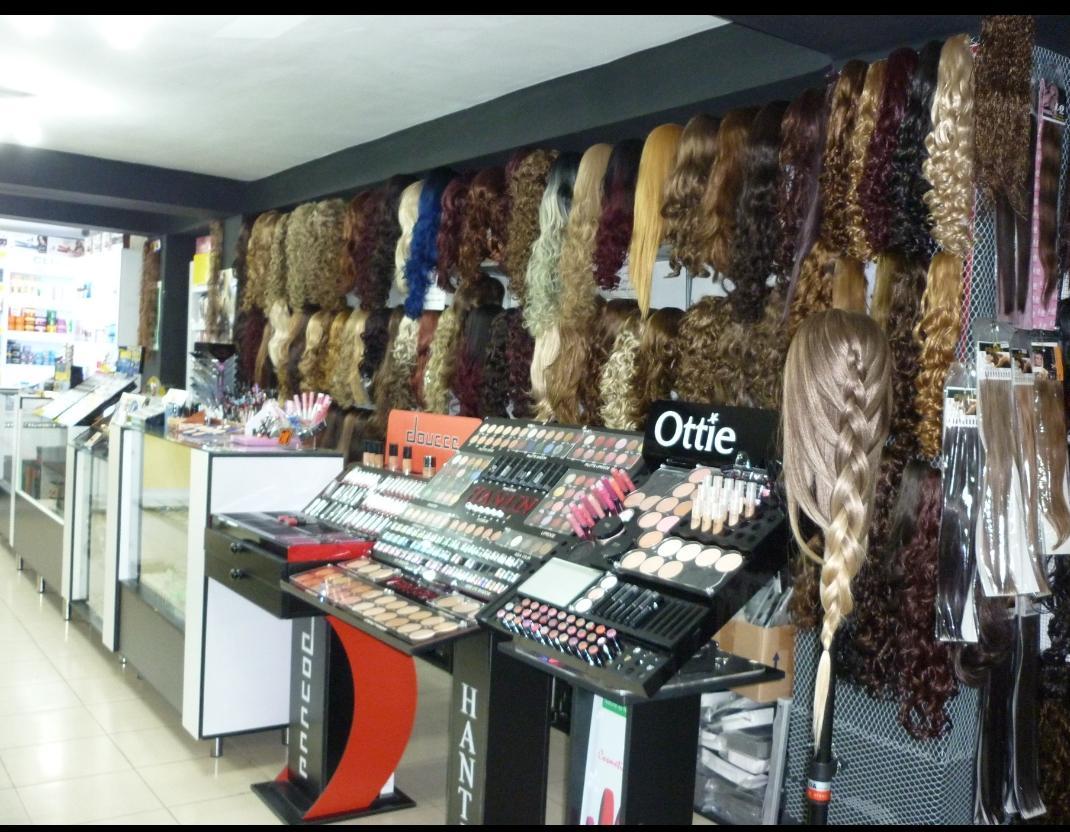فروشگاه هلیا وسایل آرایشی و تجهیزات آرایشگاه