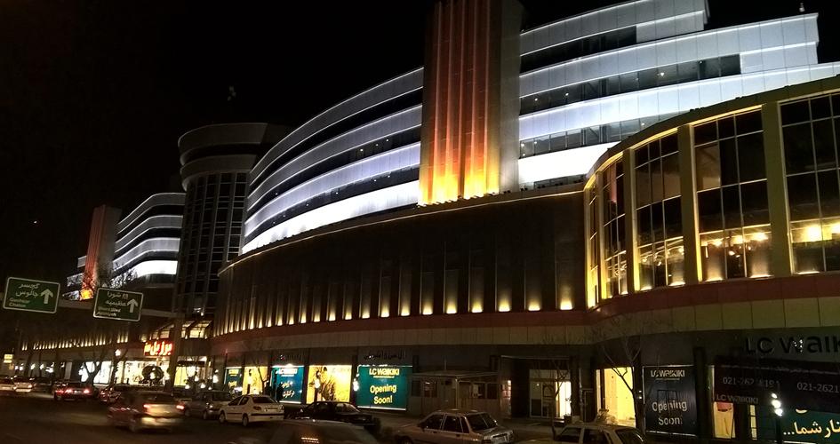 مراکز خرید در کرج