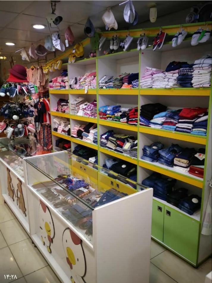 فروشگاه لباس کودک و نوجوان کودک نو