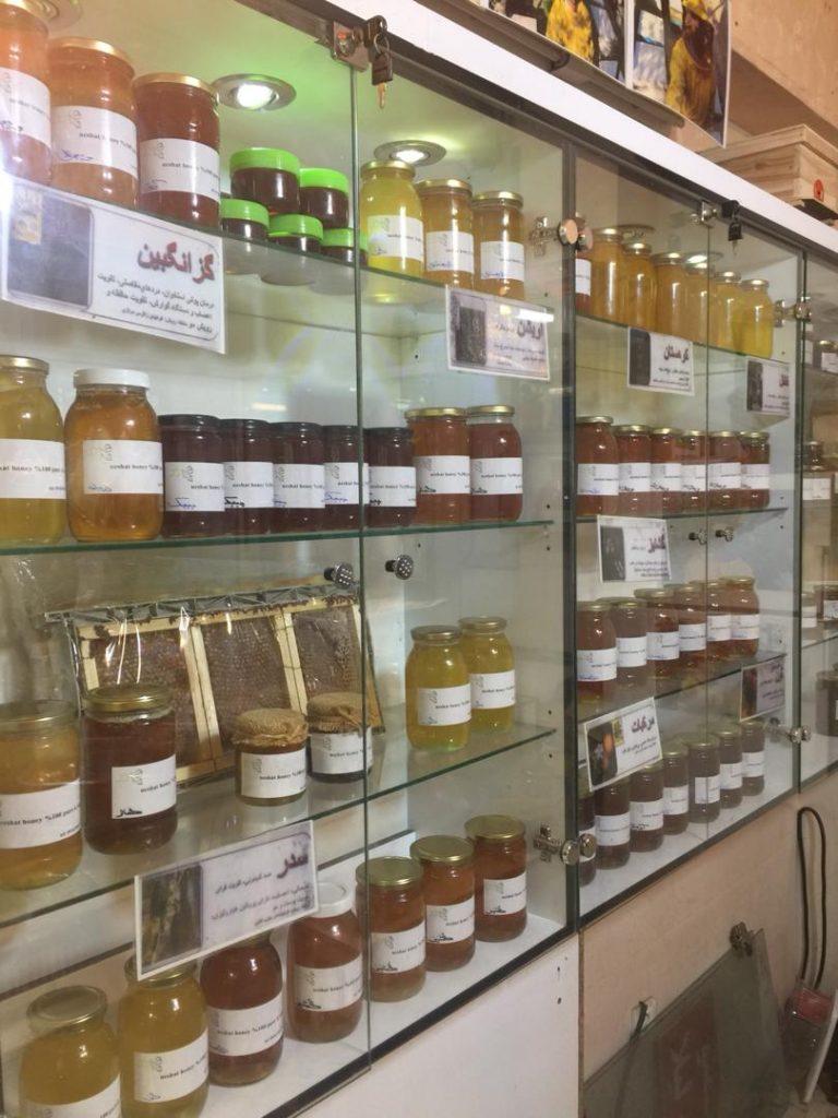 عسل سرای نشاط