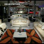 فرش و مبل حجازی