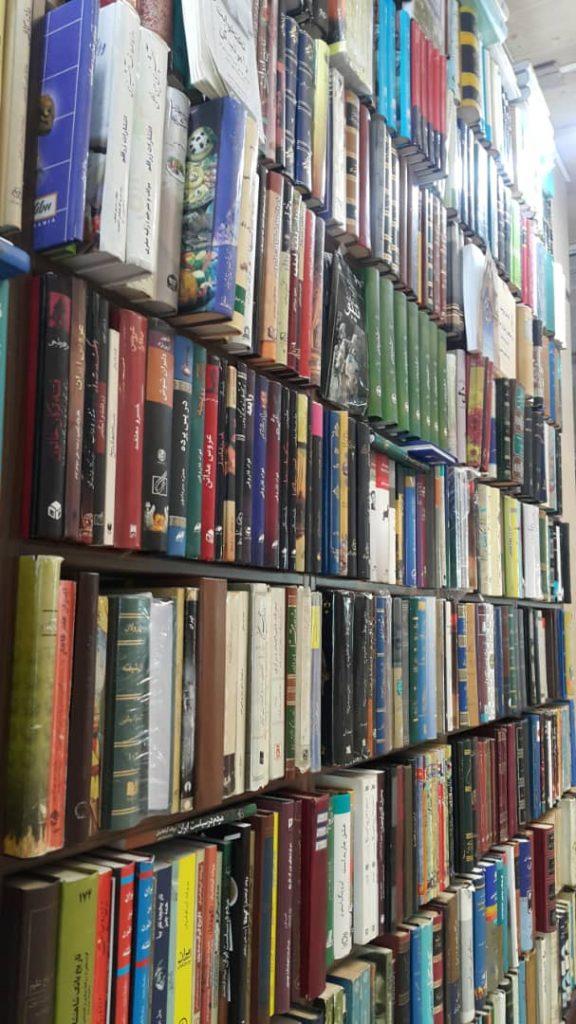 فروشگاه کتاب ایران