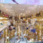 فروشگاه لوازم خانگی GOLD CUP