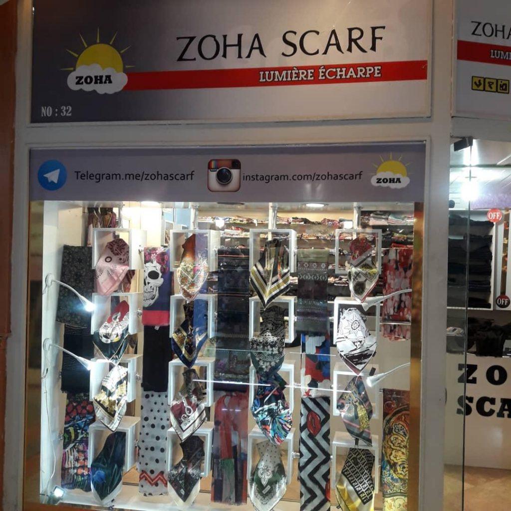 شال و روسري zoha