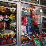 فروشگاه ورزشی پوریا