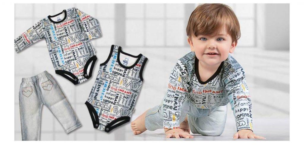 پوشاک بچگانه آیس لند