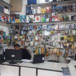 خدمات و لوازم کامپیوتر و موبایل رایان کالا