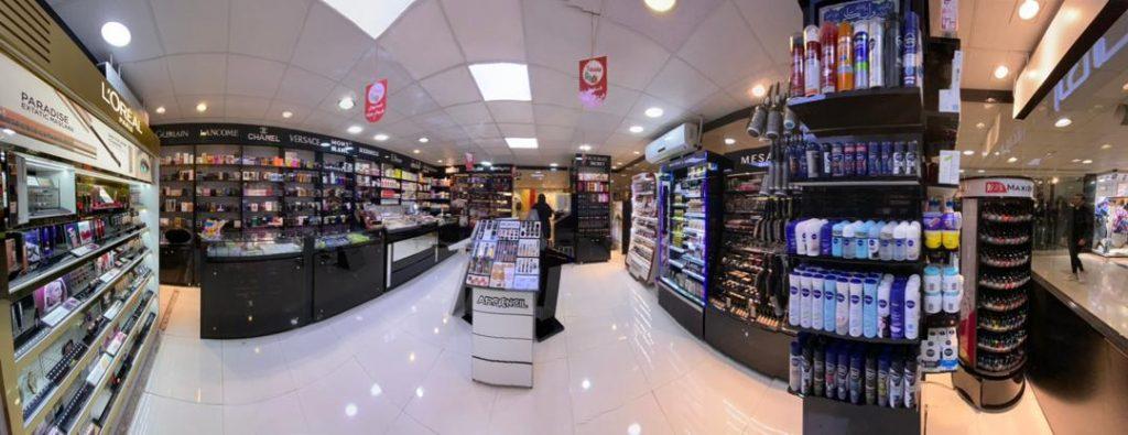 فروشگاه آرایشی و بهداشتی رامو