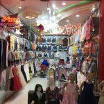 لباس بچگانه تویتی