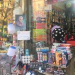 لوازم تحریر تاجیک