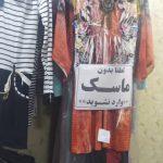پوشاک زنانه شکیلا